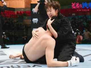 电影羞羞的铁拳拳击擂台上的马小