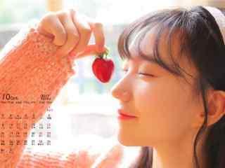 2017年10月日历甜美少女图片壁纸