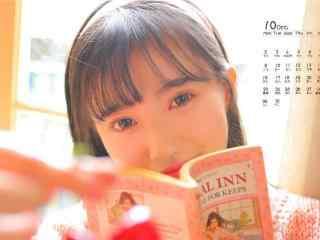 2017年10月日历可爱少女写真桌面壁纸