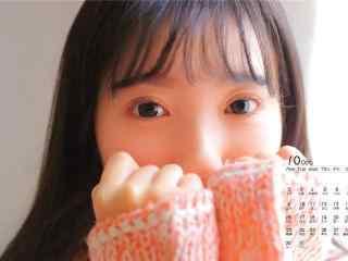 2017年10月日历萌萌哒少女图片壁纸
