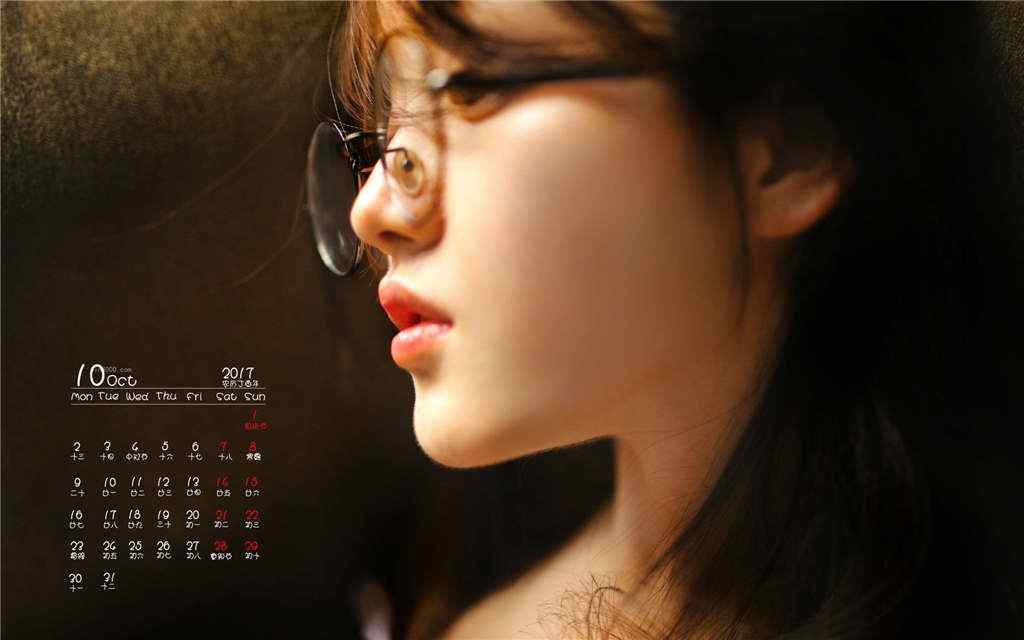 2017年10月日历美女侧脸写真高清壁纸