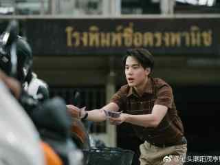 泰国天才枪手阿派剧照壁纸