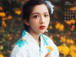 2017年10月日历和服少女图片壁纸