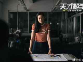 泰国天才枪手小琳剧照图片壁纸