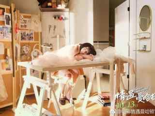 电影情遇曼哈顿王丽坤剧照桌面壁纸