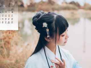 2017年10月日历美丽的汉服少女图片壁纸
