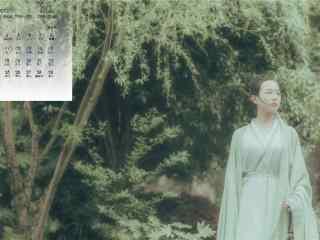 2017年10月日历青衣美女古装图片壁纸