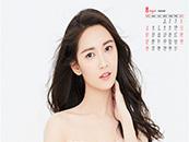 2018年8月日历壁纸美女陈钰琪高清写真壁纸