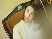 苏青慵懒迷人写真