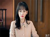 延(yan)禧攻略演員張嘉倪溫柔(rou)眼神寫真圖片