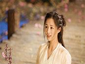 安悦溪《三生三世十里桃花》古装超美剧照图片
