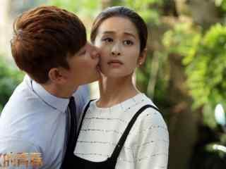 《冰与火的青春》江焱偷吻夏冰剧照图片