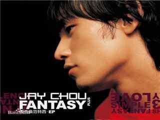 周杰伦专辑Fantasy Plus桌面壁纸