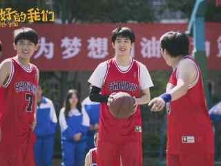刘昊然帅气打篮球最好的我们高清剧照桌面壁纸