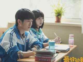 刘昊然和谭松韵上课最好的我们高清剧照桌面壁纸