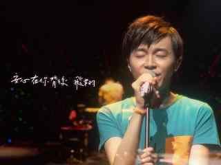 吴青峰演唱会投入演唱图片桌面壁纸