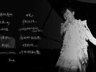 吴青峰演唱会演出图片桌面壁纸