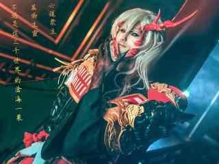 茨木童子cosplay图片壁纸