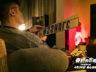 电影春娇救志明余文乐海报图片