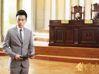 电视剧继承人刘恺威高清壁纸