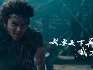 电影悟空传彭于晏歌词海报壁纸