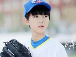 我们的少年时代打棒球的邬童壁纸