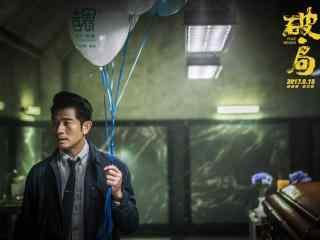 电影破局郭富城拿着气球的剧照壁纸