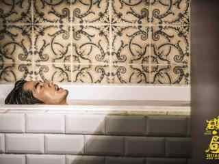 破局电影郭富城浴缸中的剧照壁纸