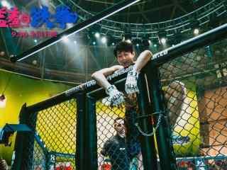 电影羞羞的铁拳比赛的艾迪生剧照图片