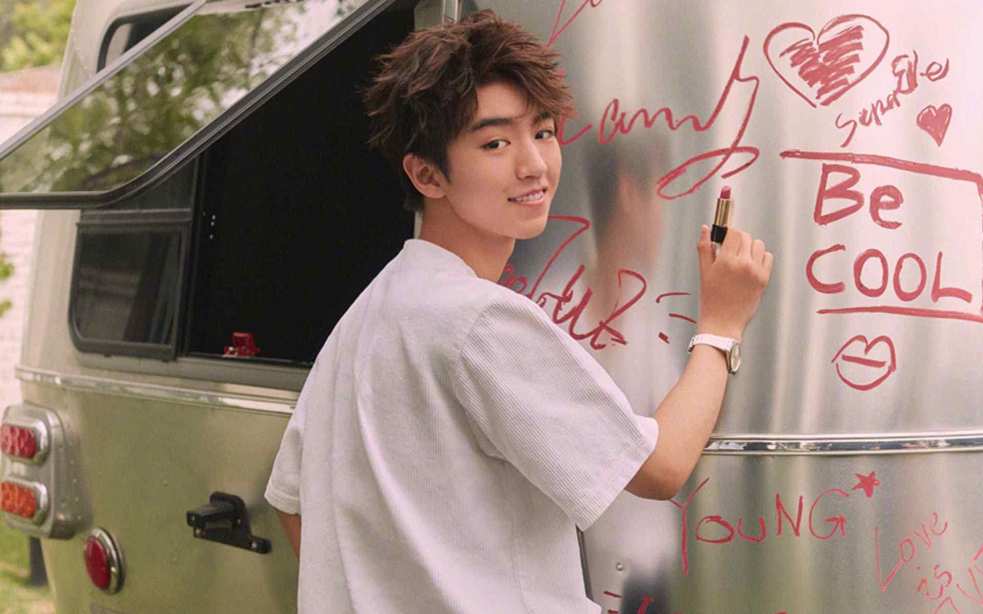 王俊凯可爱少年高清桌面壁纸