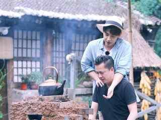 刘宪华向往的生活第二季剧照图片