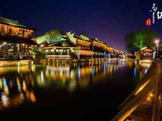 印象乌镇之唯美夜景壁纸