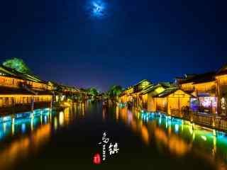 印象乌镇之唯美夜景桌面壁纸