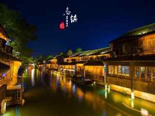 印象乌镇之繁华夜景桌面壁纸