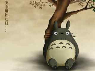 龙猫同人高清壁纸(1)