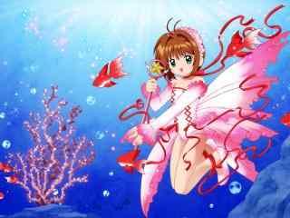 百变小樱之海底世界