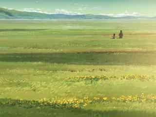 《追逐繁星的孩子》草原与森林图集壁纸