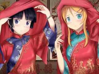 《我的妹妹哪有这么可爱》之桐乃与琉璃红嫁衣照