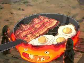动漫美食哈尔的移动城堡鸡蛋培根桌面壁纸