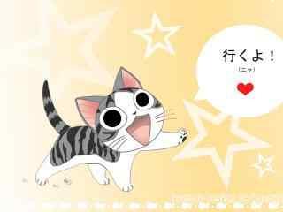 甜甜私房猫爱心图