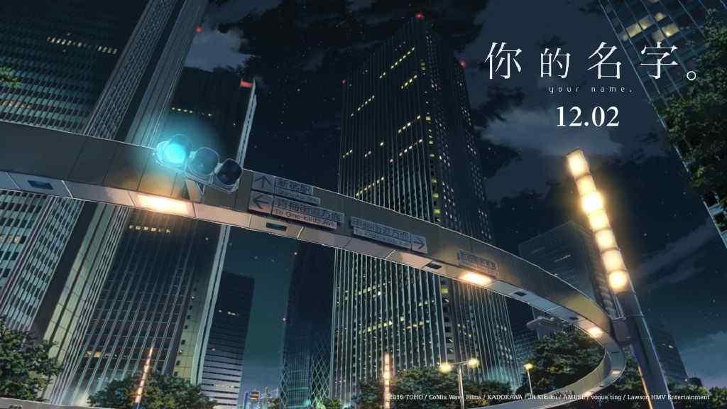 日本的城市夜景