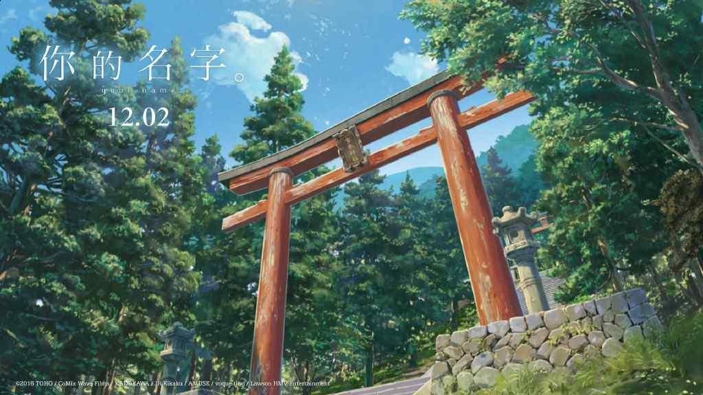 清新的日本神社