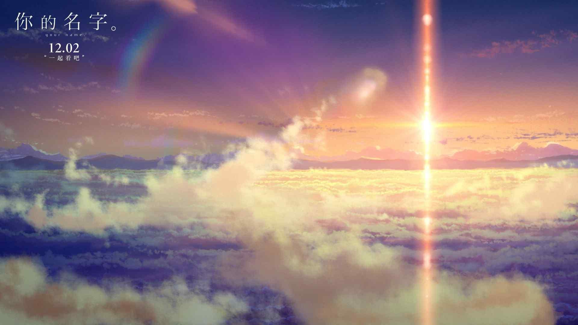 唯美的天空云海