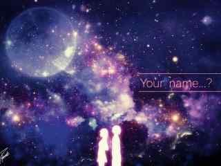 新海诚《你的名字》唯美星空桌面壁纸