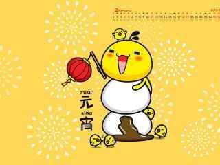 2017年2月日历之鸡年元宵节卡通壁纸