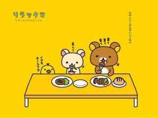 可爱轻松熊和牛奶熊吃便当桌面壁纸