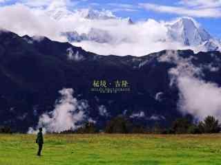 唯美吉隆雪山山峰风景桌面壁纸