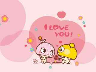粉色可爱蘑菇点点求婚滴滴桌面壁纸