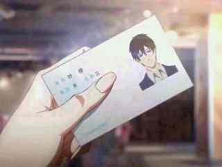 动画全职高手叶修身份证照片