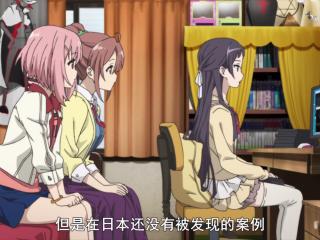 樱花任务查阅资料的织部凛凛子桌面壁纸